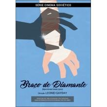 O Braço de diamante