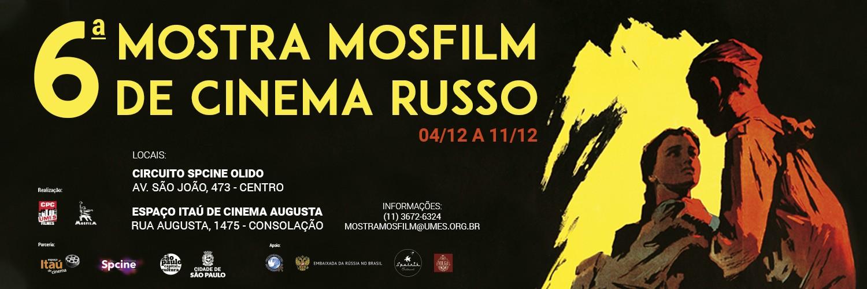 6a_Mostra_Mosfilm_de_Cinema_Russo